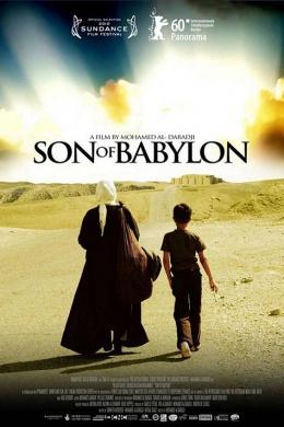 Сын Вавилона