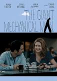 Гигантский механический человек