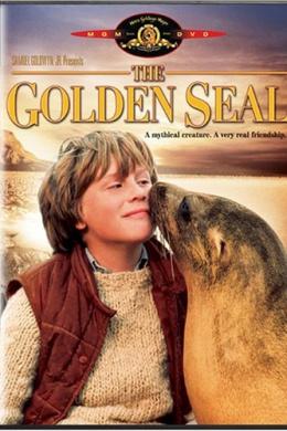 Золотой тюлень