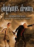 Мечта слонов
