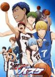 Баскетбол Куроко (сериал)