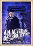 Приключения в пространстве и времени