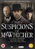 Подозрения мистера Уичера: Связывающие узы
