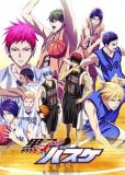 Баскетбол Куроко 3 (сериал)