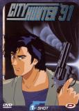 Городской охотник 91 (сериал)