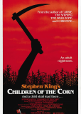 Дети кукурузы