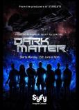 Темная материя (сериал)