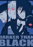 Темнее черного (сериал)