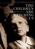 Дети смотрят на нас