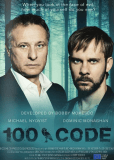 Код 100 (сериал)