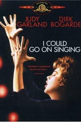 Я могла бы продолжать петь