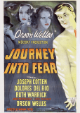 Путешествие в страх