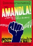 Амандла! Революция в четырех частях