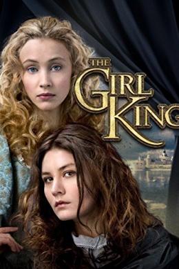 Девушка-король
