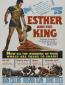 Эсфирь и царь