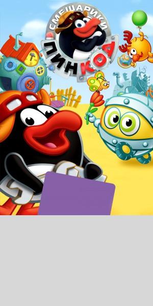 Смотреть онлайн фильмы месть 2011 все серии