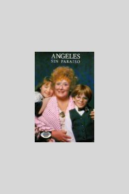 Ангелы без рая (сериал)