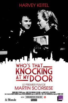 Кто стучится в дверь ко мне?