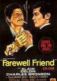 Прощай, друг