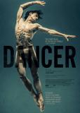 Танцовщик