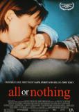 Всё или ничего