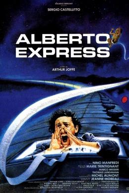 Экспресс Альберто