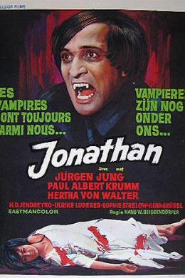 Джонатан