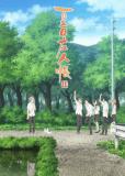 Тетрадь дружбы Нацумэ 6 (сериал)