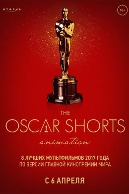 Oscar Shorts-2017. Анимация
