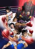Состязание на ринге 1: Япония против Штатов (сериал)