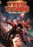 Юные Титаны: Контракт Иуды