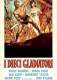 Десять гладиаторов