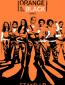 Оранжевый — хит сезона (сериал)