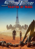 Звёздный десант: Марсианский предатель