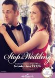 Сорвать свадьбу