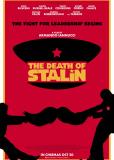 Смерть Сталина