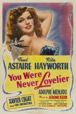 Ты никогда не была восхитительнее