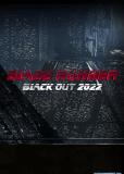 Бегущий по лезвию: Помутнение 2022