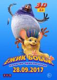 Ёжик Бобби: Колючие приключения