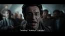 Screening trailer