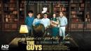 Official Trailer - THE GUYS (2017) PARODY KOREA VER