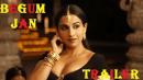 Begum Jaan - Official Trailer - Srijit Mukherji - Upcoming 2017 Review