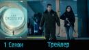 """Сериал """"Переправа""""/""""The Crossing"""" - Русский трейлер 2017/2018 1 сезон"""