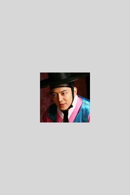 Хон Ин Хён
