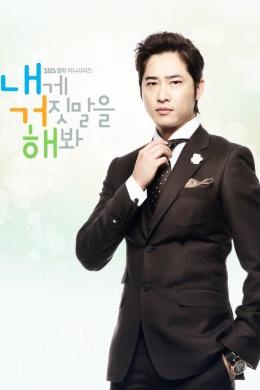 Хён Ги Чжун