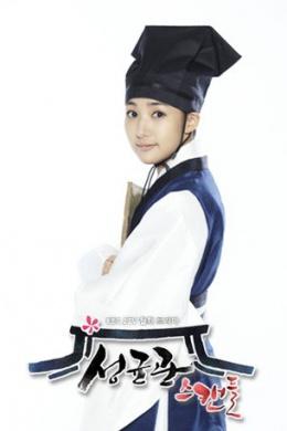 Ким Юн Хи