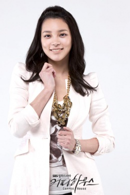 Со Ын Ён