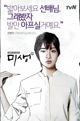 Ан Ён И