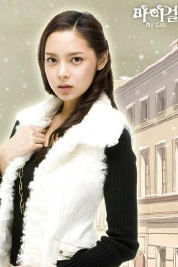 Ким Сэ Хён