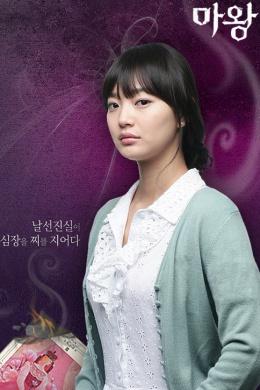 Со Хэ Ин
